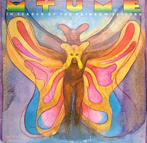 Front Cover Album Mtume - In Search Of The Rainbow Seekers